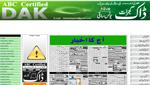 dailydak.pk